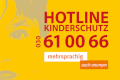 Logo Kooperationspartner Kinderschutz Hotline Berlin